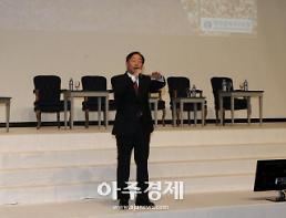 설동호 대전교육감, 2018 대전미래교육박람회 개막식 참석