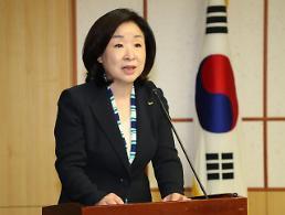 """심상정 정개특위원장 """"선거제도 개혁, 속도 내겠다"""""""