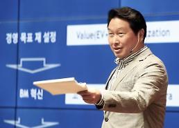 SK 핵심 3사, 내년 CES에 공동부스…미래 모빌리티 청사진 밝힌다