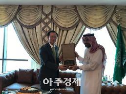 한전, 사우디원전 현지 수주활동 총력 전개…사우디원전 로드쇼 개최