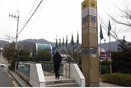 부산 3호선 이 열차 폭발한다 소동에 한때 운행 중단