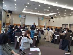 [김해시]사회복지시설 종사자 첫 워크숍  개최