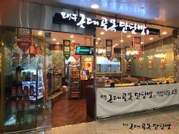 新 미식 천국으로 거듭난 인천국제공항