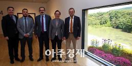 이스탄불시 고위간부들, 경주엑스포 방문