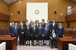 일본 나라시의회 의장 일행, 경주시의회 방문