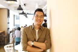 황재웅 전 BCG 상무, 위드이노베이션 CSO 취임