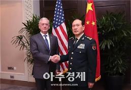 싱가포르서 90분 회동한 미·중 국방장관 무슨 얘기 나눴나