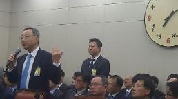 국회, 오늘 14개 상임위 국감…법사위 '검찰 수사'·행안위 '이재명 스캔들' 쟁점