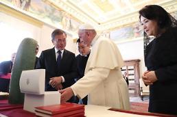 [포토] 교황의 선물은?