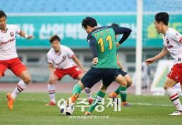 안산그리너스FC 부천 잡고 중위권 도약한다.