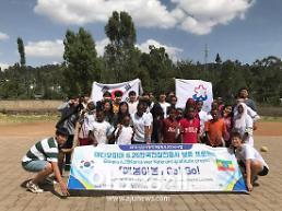 성남시청소년재단 공적개발원조 사업 성공적 수행