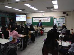 인하대 교수들, 인천 지역 고교생들과 호흡