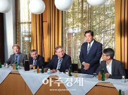 안산시-독일 아헨 특구시, 경제 협력 강화한다