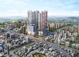 [2018 아주경제 건설대상 복합개발] 한화건설, 의료·생활인프라 어우러진 '인천 미추홀 꿈에그린'