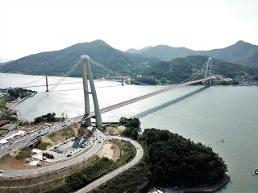 [2018 아주경제 건설대상 토목 종합] GS건설, 세계 최초 경사 주탑 '노량대교'