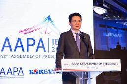 """""""아·태 항공시장 안전·환경 인프라 구축 및 균형발전"""" AAPA 사장단 회의서 결의안 채택"""