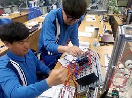 포스코, 중소기업까지 취업 연계 교육 확대