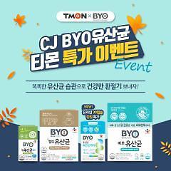 CJ BYO 유산균, 티몬 몬스터딜 이벤트