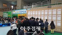 안양시 청년․신중년층 취업 박람회 성황리 열려