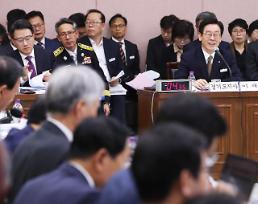 [2018 국감] 국정감사 반환점…이재명·檢수사·종부세 두고 충돌
