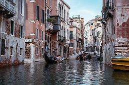 예산안 갈등에 이탈리아 국채 수익률 4년반래 최고
