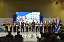 2018 충남과학창의축전 메이커교육의 장을 열다
