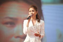 베트남 최고 디바 미떰 내한공연 흥행