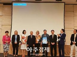 홍성군, WHO 서태평양 건강도시연맹 가입인증서 수여받다