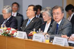 문 대통령 비핵화 전면적 이행 단계…여건 조성되면 남북 경제협력 본격 추진
