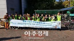 의왕시 제271차 안전점검의 날 캠페인 열어