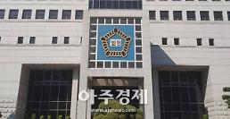 [로컬 단신] 세종시 행정부가 고소한 세종인뉴스 기자 2심 재판부서 무죄 판결