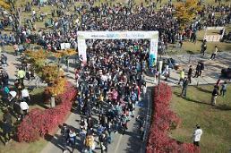 삼성전자, 삼성 나눔워킹 페스티벌 성황리 개최... 1억 기부금 마련