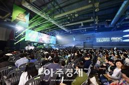 [경기도] e-스포츠 육성계획' 발표...4년간 134억 원 투입