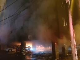 김해 원룸 화재, 우즈벡 국적 아이 4명 피해…이모 장보려 집 비워
