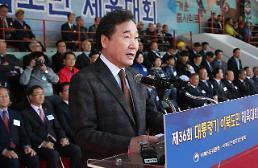 이 총리 이산가족 상설면회소 신속 복구, 북측 협의할 것