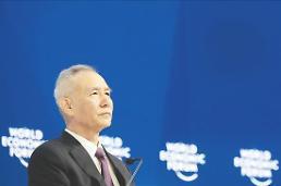 중국증시 IPO 新규정, 류허 안정된다...지도부 시장 달래기 안간힘