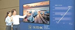 삼성, 반도체 수익구조 불균형 해소 분투... TV·가전·IT 신제품 대거 출시