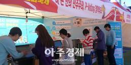 경북선관위, 포항시 주민참여 정책투표 현장투표소 운영