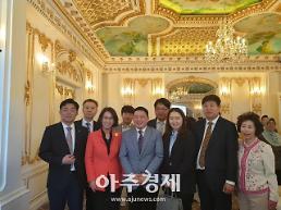 대구경북경자청, 말레이시아와 경제협력 강화에 나서