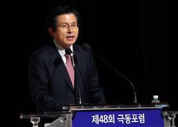 한국당 초선들, 당적 불문 보수 유력주자 토론회 추진