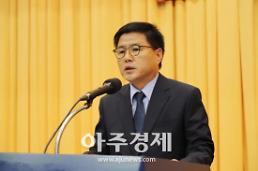 군포시-군포산업진흥원 소공인 특화지원센터 지원사업' 착수