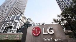 LG, 스타트업 테크 페어 개최...유망 스타트업 발굴·육성