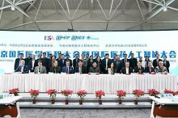 라이프온 엑소덴, 중국 MTP와 계약 체결..중국 진출 본격화