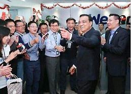 중국 텐센트 위뱅크...5년새 기업가치 20조원 껑충