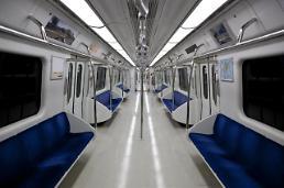 [2018 국감] 서울지하철 9호선, 다단계 위탁운영으로 수백억 외국자본에 유출