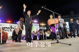 제21회 요사코이 사세보 축제'행사 방문, 축하 메시지 및 파주시장상 전달