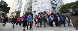 [아주 쉬운 뉴스 Q&A]  유커의 귀환? 중국인 단체 관광객이 다시 늘어날까요?