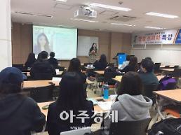 성결대 학생들의 든든한 취업 서포터즈 역할 수행