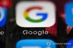 韓 구글 독과점 조사중...EU에 이어 '구글의 반격' 재현되나