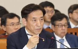 [2018 국감] 이주열, 저금리 부동산 가격 급등 큰 연관 없어